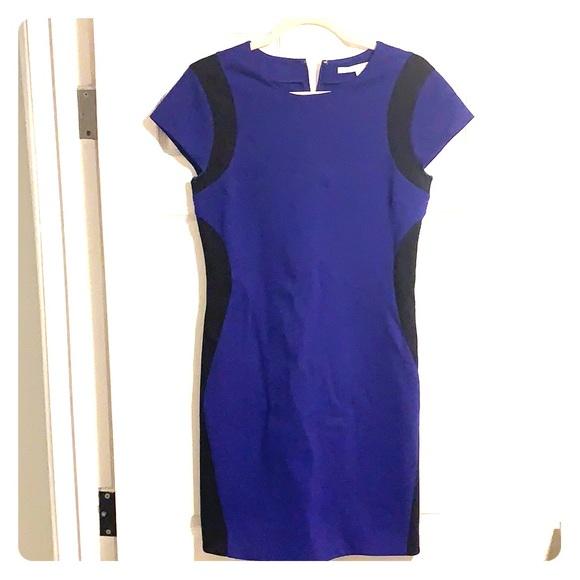 Diane Von Furstenberg Dresses & Skirts - DVF shift dress